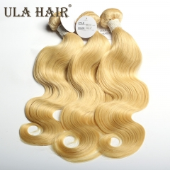 【13A 3PCS】3 bundle Unit #613 Virgin Hair Blonde Body Wave Hair Extension Free Shipping for Retail